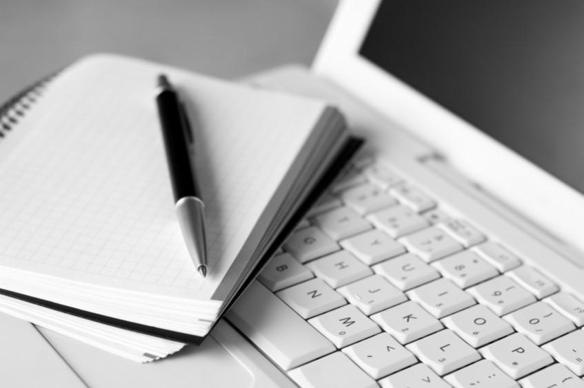 Публикация интересных статей и анонсирование постов.