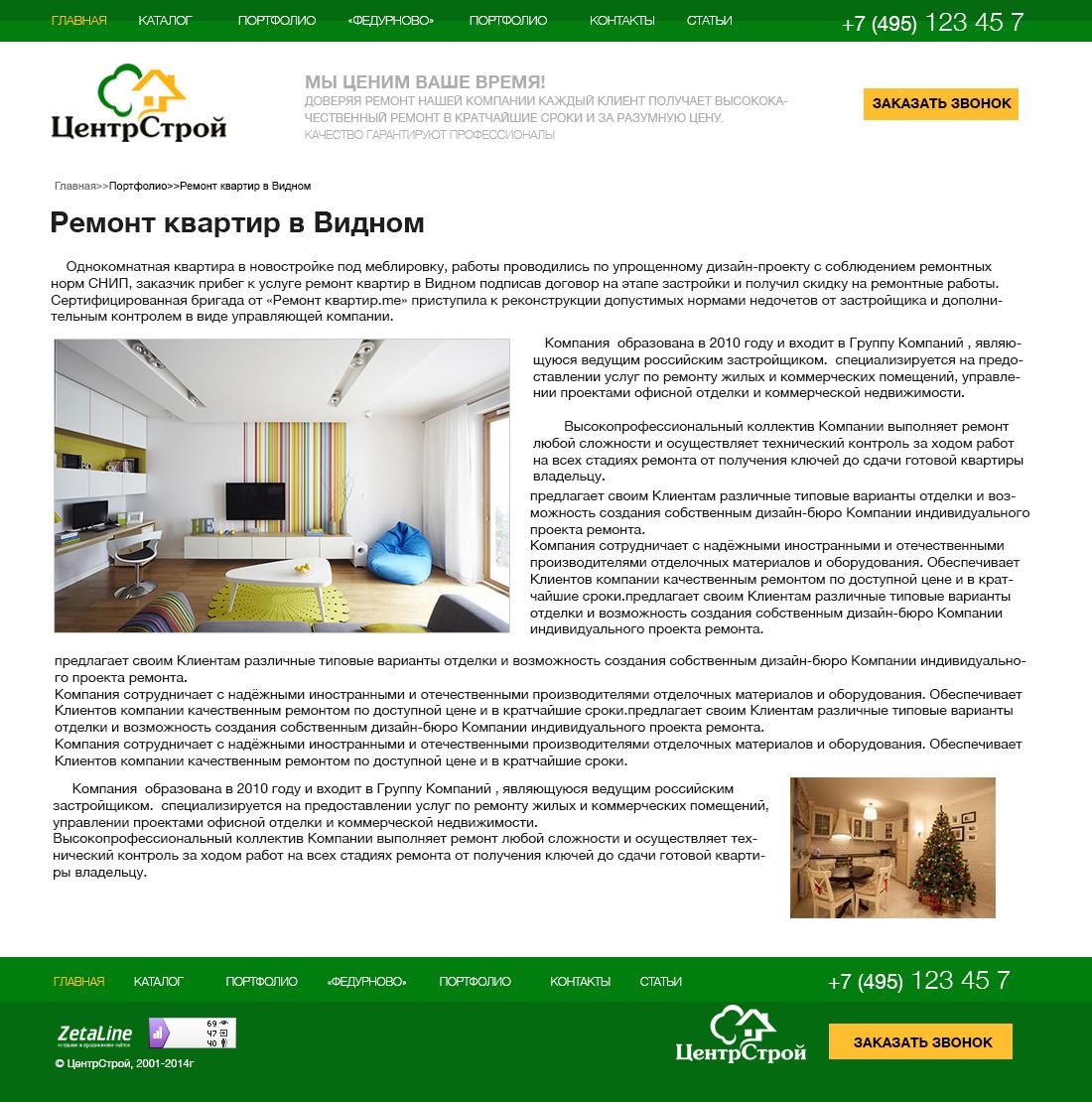 Дизайн бюро создание сайта сайты компаний проводящих опросы