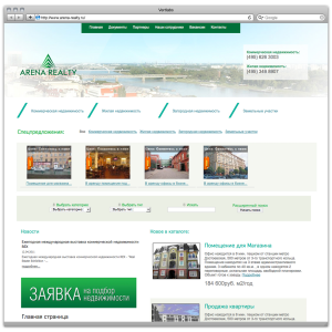 Arena Realty