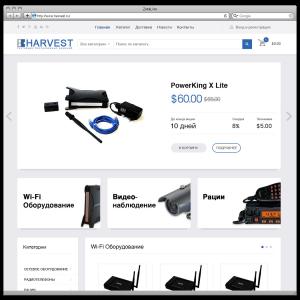 Интернет-магазин Harvest