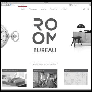 Roombureau - Мастерская архитектурных решений