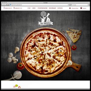 Ян-Пицца
